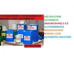 TRINITY SSD CHEMICAL SOLUTIONS LTD +27640409447