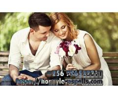 MOST POWERFUL MARRIEGE SPELL +256706532311