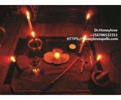 POWERFUL SPELL CASTER IN UGANDA +256706532311