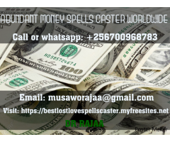 .Swift Money Spells Caster  In Uganda+256700968783