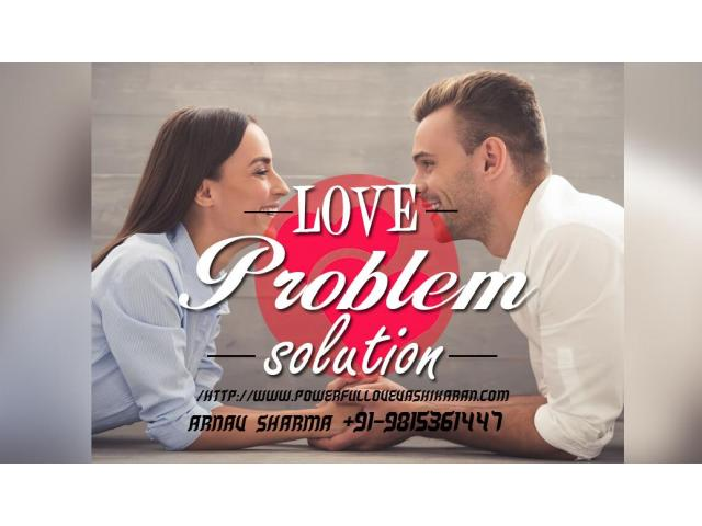 Get Your Love Back +91-9815361447