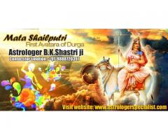Love problem solution in France +91-9888720397