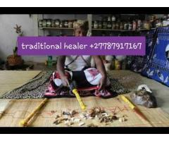 Traditional Healer +27787917167
