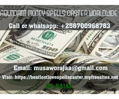 Instant Money Spells In Uganda +256700968783