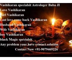 Black+Magic+specialist +91-9079469226