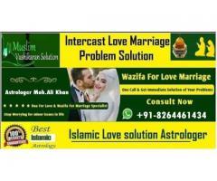 +wazifa to +get +married+91-9079469226