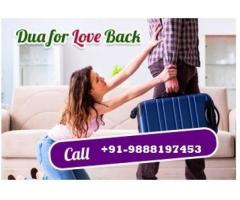 Astrologer  Ex Love back +91-9888197453