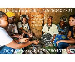 most witch doctor call now +256780407791
