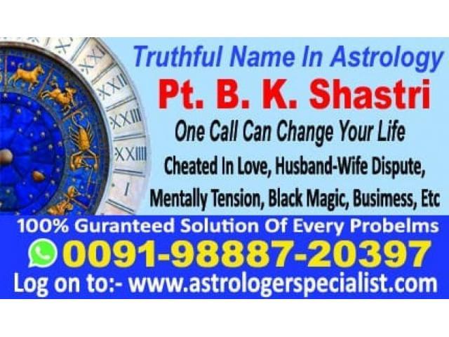 Black magic removal In Garissa +1-609-8888-664