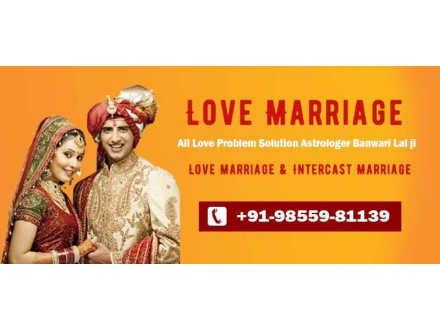 InterCaste Marriage Problem Solution