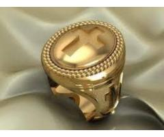 Magic rings for money +27737053600
