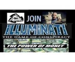 +27788676511 to join illuminate