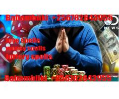 traditional healer in Uganda +256782843955