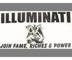 How to join Illuminati South Sudan +27737053600