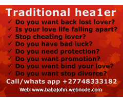 Best sangoma and traditional healer +27748333182