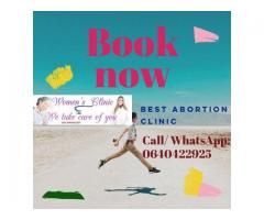 0640422925 Best Abortion Clinic in Cape Town