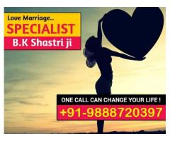 Powerful Love Spells in Uganda +91-9888720397