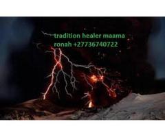 Master Psychic caster maama Ronah+27736740722