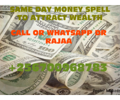 Strong Money Spells In Canada +256700968783