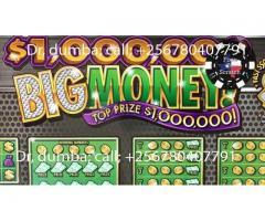 lottery winning spells in USA/UK+256780407791