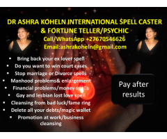 +@LOST LOVE SPELL CASTER IN UK~AUSTRALIA~UAE