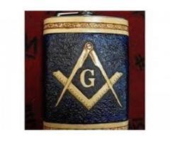 how to join illuminati + 256783573282
