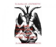 Join Illuminati online +256780407791