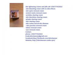 skin lightening creams and pills 256777422022