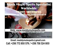 Black magic lottery spell in USA+256772850579