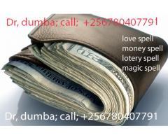 How to get money +256780407791