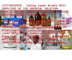 b2B BEST SSD CHEMICAL SOLUTION ACTIVATION POWDER
