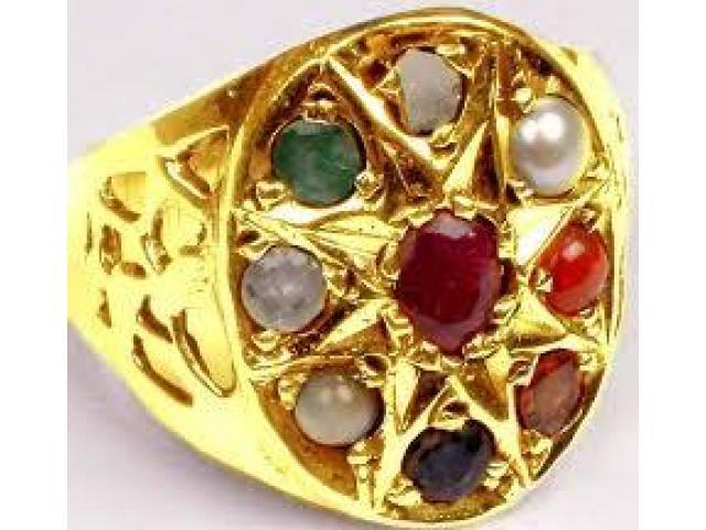 Powerful Magic Ring   in Uganda +256755768692