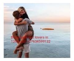 love come-back call+27634599132